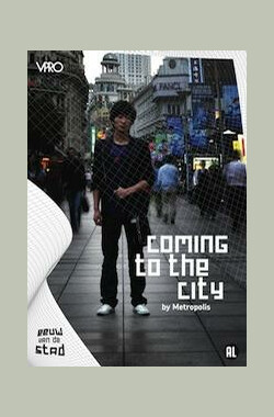都市逐梦 Coming to the City (2009)