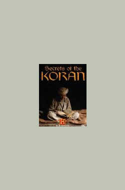 历史解码:可兰经的秘密 Decoding the Past: Secrets of the Koran (2006)