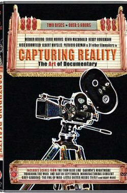 Capturing Reality (2008)