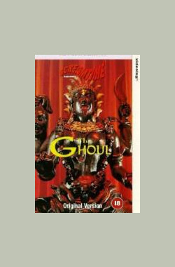 The Ghoul (1983)