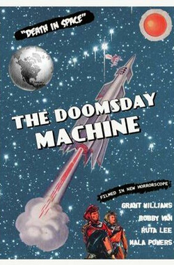 The Doomsday Machine (1976)