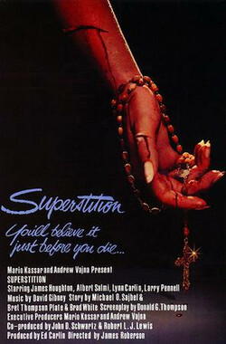 魔刀 Superstition (1982)