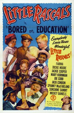 达拉传 Bored of Education (1936)