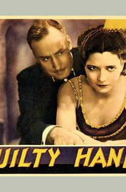 Guilty Hands (1931)