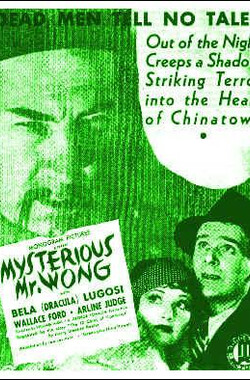 The Mysterious Mr. Wong (1934)