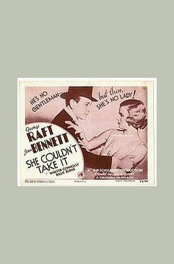 She Couldn't Take It (1935)