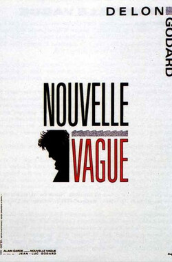 新浪潮 Nouvelle vague (1990)