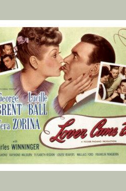 Lover Come Back (1946)