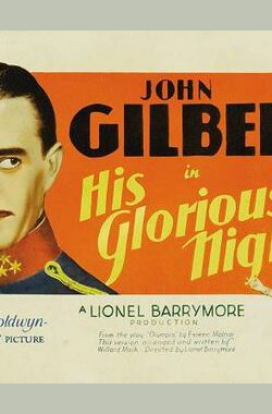 His Glorious Night (1929)