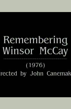 回忆温瑟·麦凯 Remembering Winsor McCay