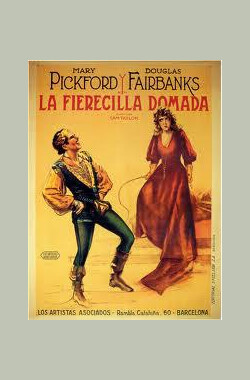驯悍记 The Taming of the Shrew (1929)