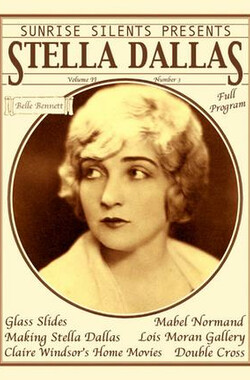 Stella Dallas (1925)