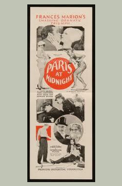 午夜的巴黎 Paris at Midnight (1926)