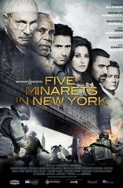 纽约五尖塔 New York'ta Beş Minare (2010)