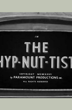 The 'Hyp-Nut-Tist' (1935)