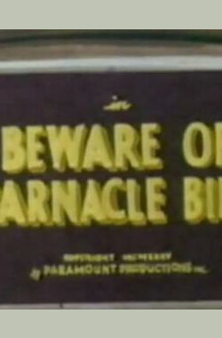 Beware of Barnacle Bill (1935)