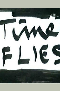 Time Flies (1997)