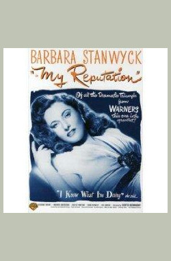 My reputation (1946)