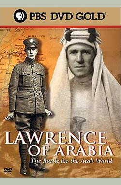 Lawrence of Arabia: The Battle for the Arab World (2003)