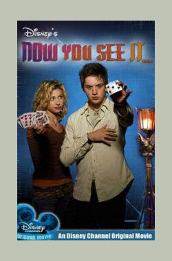 Now You See It... (2005)