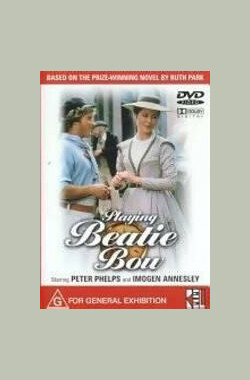 Playing Beatie Bow (1986)