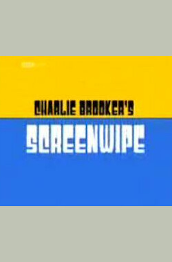 Screenwipe (2006)