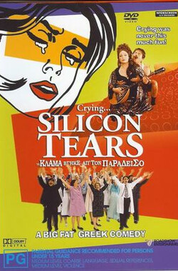 Crying... Silicon Tears (2001)