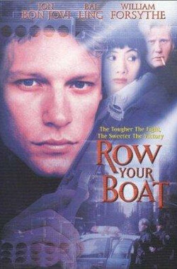 Row Your Boat (2000)