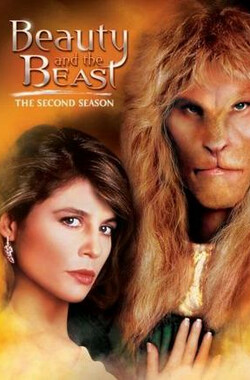 侠胆雄狮 Beauty and the Beast (1987)