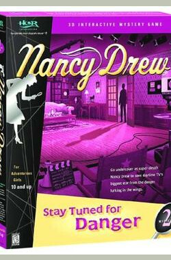 Nancy Drew: Stay Tuned for Danger (VG) (1999)