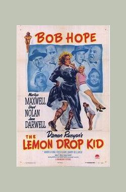 柠檬糖小孩 The Lemon Drop Kid (1951)