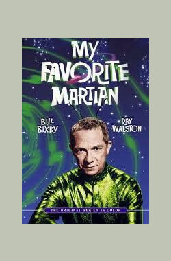 火星叔叔马丁 第一季 My Favorite Martian Season 1 (1963)