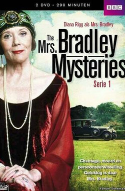 布雷德利夫人探案 The Mrs. Bradley Mysteries (1998)