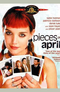 四月碎片 Pieces of April (2004)