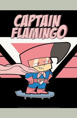 小队长法仔 Captain Flamingo (2006)