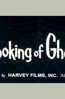 Spooking of Ghosts (1959)