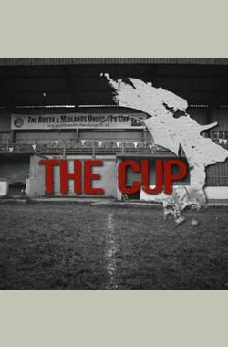 The Cup (2008)