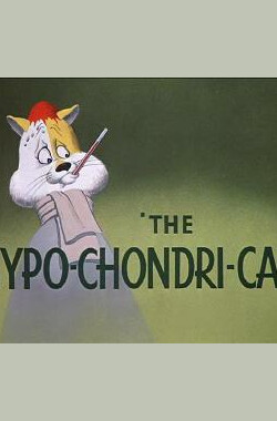 忧郁的猫 The Hypo-Chondri-Cat (1950)