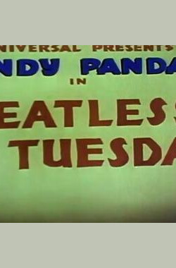 Meatless Tuesday (1943)