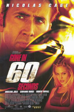 极速60秒 Gone in 60 Seconds (2000)