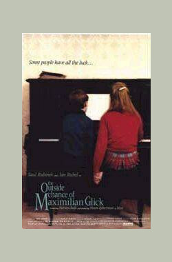 The Outside Chance of Maximilian Glick (1990)