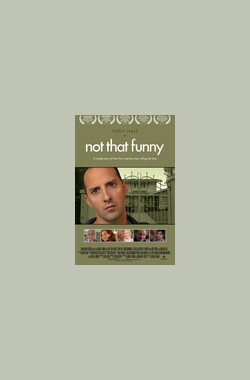 Not That Funny (2014)