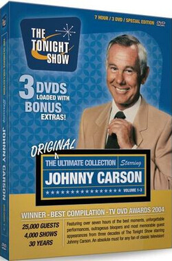 The Johnny Carson Collection, His Favorite Moments from 'The Tonight Show': 1962-1992 (1994)