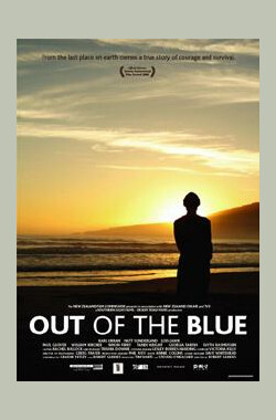 一日狂徒 Out of the Blue (2007)