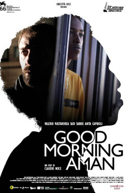 早安,阿曼 Good Morning, Aman (2009)