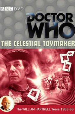 The Celestial Toymaker (1966)