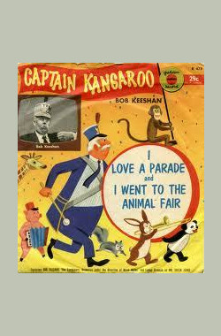 袋鼠船长 Captain Kangaroo (1955)