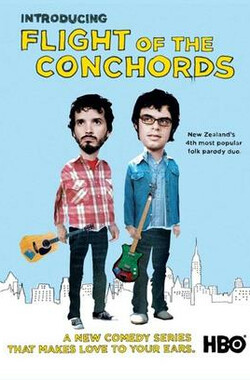 弦乐航班 第二季 The Flight of the Conchords Season 2 (2009)