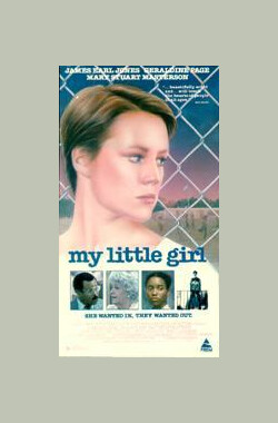 My Little Girl (1987)