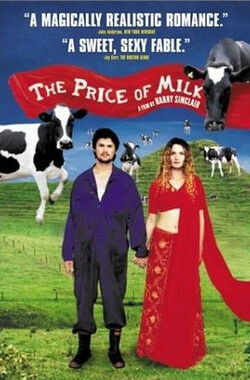 牛奶的代价 The Price of Milk (2001)